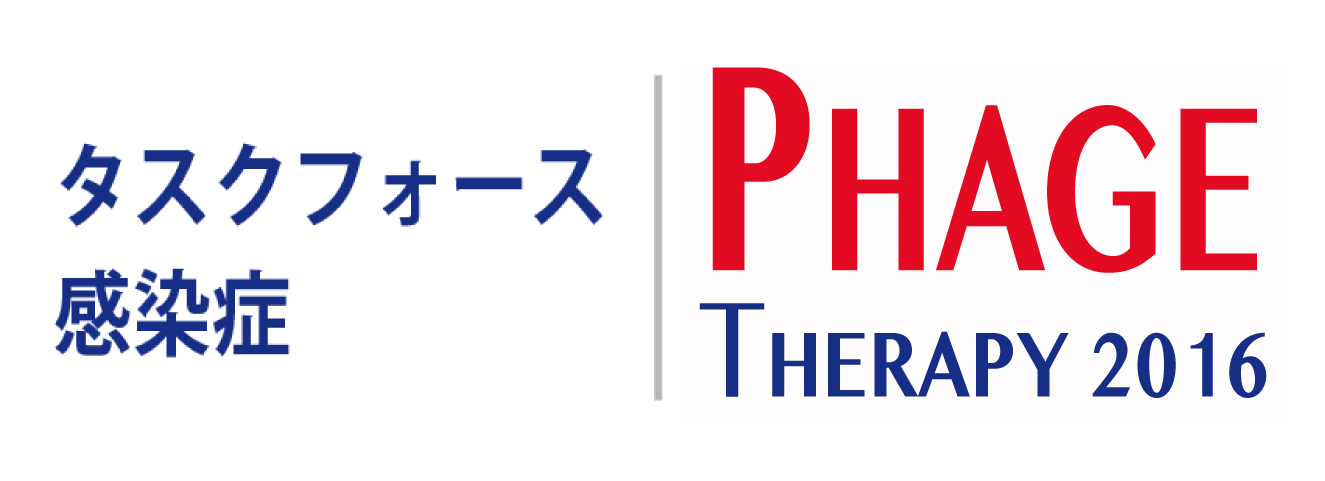 logo Task force Group Phage